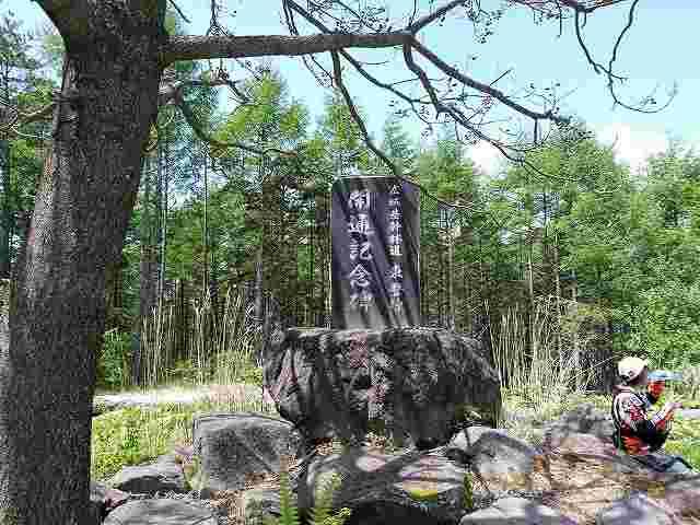 こういう林道開通の碑があるところは比較的安心です。