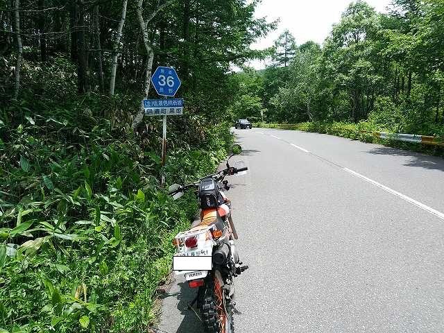セロー225W。県道メインでツーリングするのにはまっています。