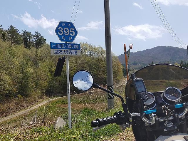 Z1-R。今では一人で県道巡りとかしてますが、昔はツーリングクラブに所属してたこともあるのです。