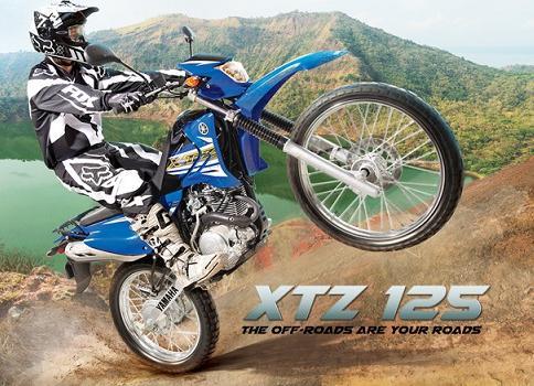 XTZ125。どうしても125ccまでなら、これをお勧めしますよ