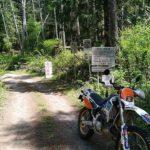 去年のGWには林道走り回ってましたが、今年はまだ一本も林道走ってません。