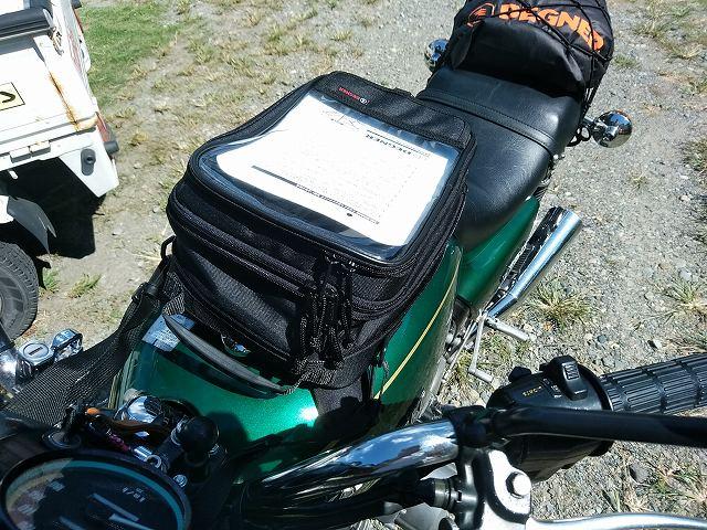 改めて容量の大きいタンクバッグの便利さを知る