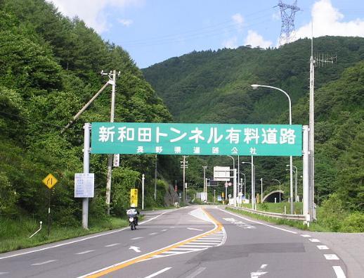 こういう道路標示があると焦るライダーが多いんだってねえ