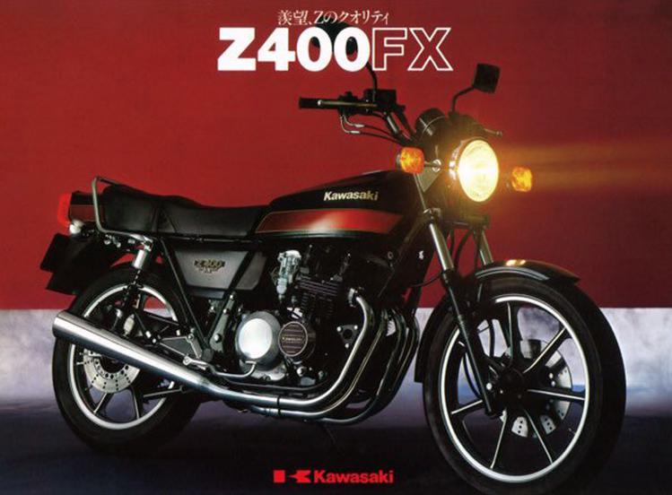 中高年ライダー憧れのZ400FX