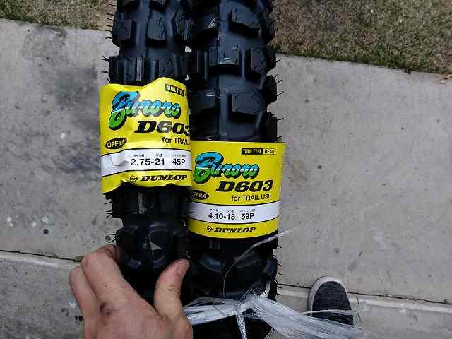 あえてリアタイヤは細めをチョイスしました。