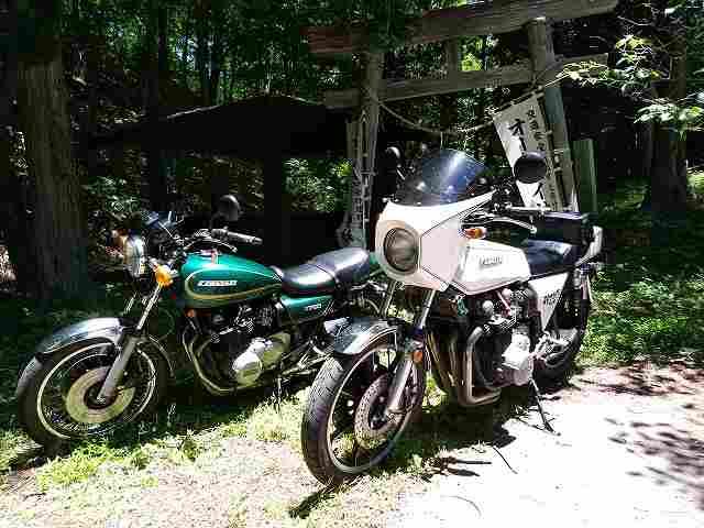 Z1-R&Z750D1。大抵この二台で走り回っていますので悪いことはできません。