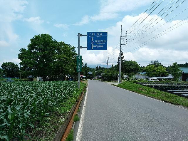 県道36号は観光道路なだけに青看板の道案内は親切です。