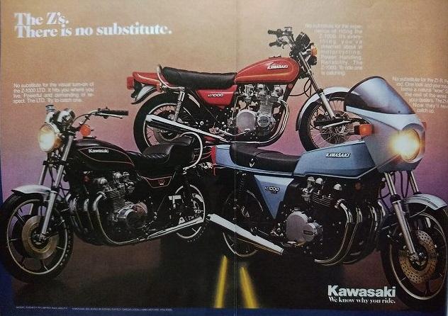 1978年カワサキの米国向け総合カタログ。