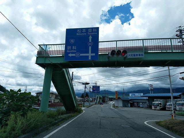 大町市の南側で県道55は終わります。