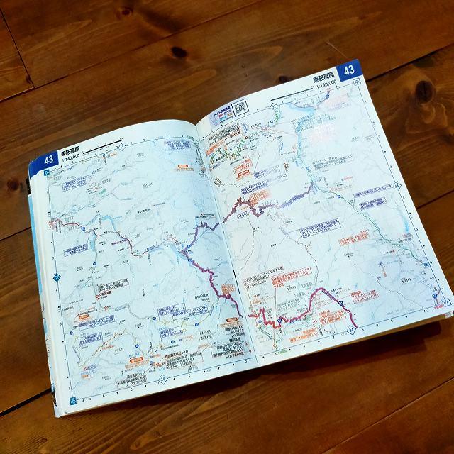 ツーリングまっぷるで次の県道を探す日々はまだ当分続く。