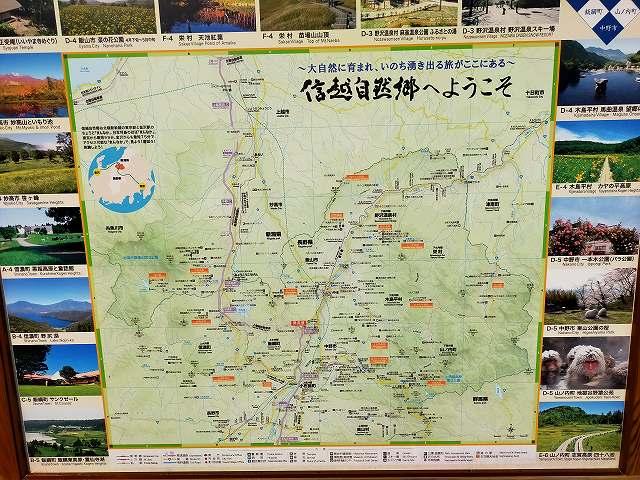 一応観光マップはある。