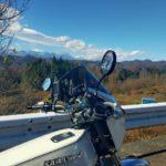 Z1-R。遠くの山々が超綺麗。