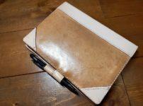 今回作った革の車検証入れは手帳カバーをリメイクしたものです。
