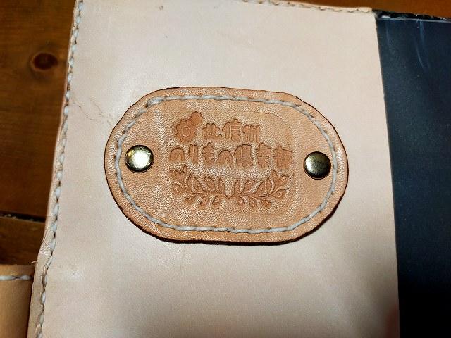 革で作った車検証入れの見開きの内側に「のりもの倶楽部」の正式エンブレムを張ってみた。
