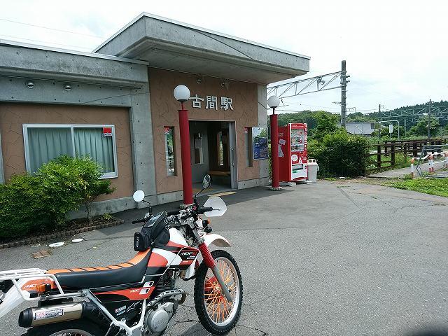 セロー225W。県道巡りの旅の途中で偶然見つけた古間駅。