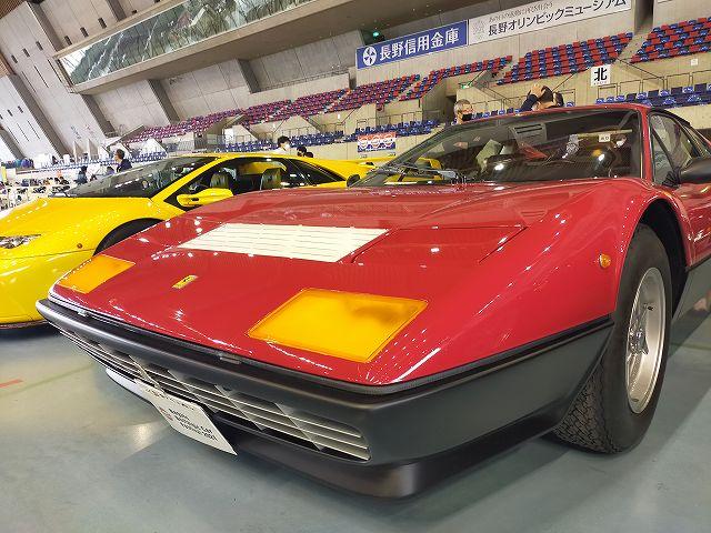 Ferrari512BB。一だけなら・・。