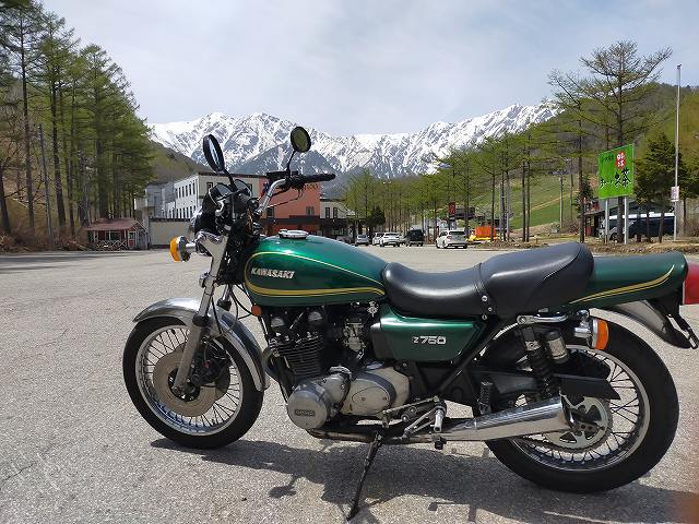Z750D1。世界一舐めたZ系バイク乗りの嫁が乗っております。