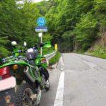 KDX125SR。嫁のセカンドバイクです。