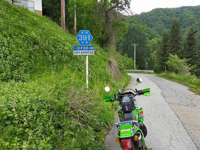KDX125SR。軽いバイクで知らない街を散策するのが流行り?