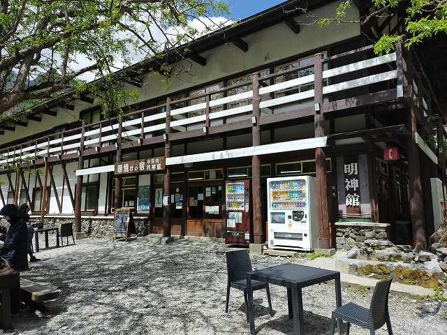 バスターミナル周辺にはレストハウスがたくさんある。