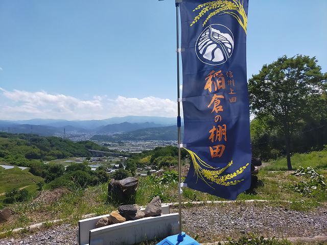 棚田は長野にはほんとにどこにでもある。