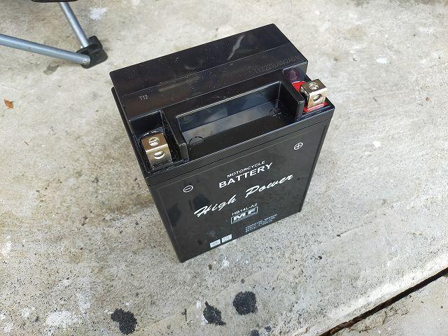 MFバッテリー。いつ買ったかあんまり記憶にない。
