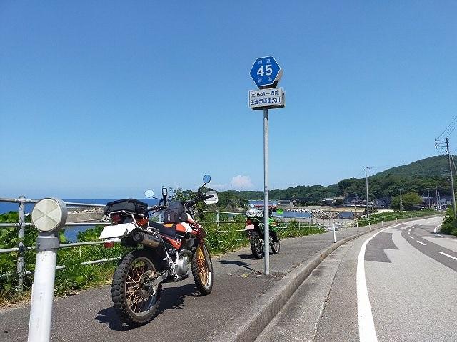 そもそもの目的は新潟県道45号の完全走破。
