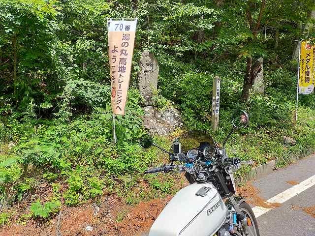 Z1-R。湯ノ丸高原で誰か強化合宿したんだねえ。