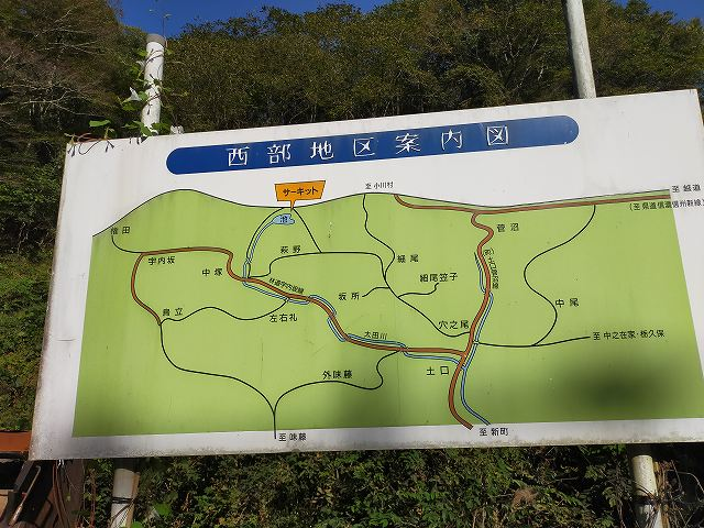 信州新町の山の中には、こういう地域の案内板が結構ある。