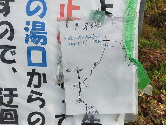 引き返す途中にあったう回路の地図。